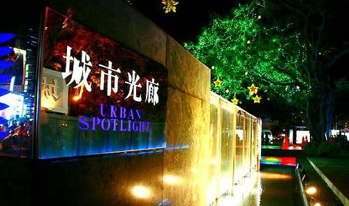 City Light Gallery